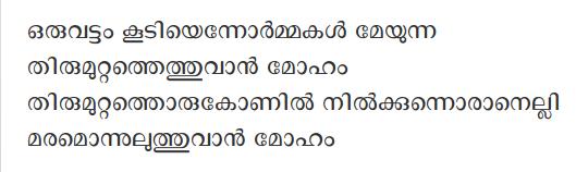 Rachana.png