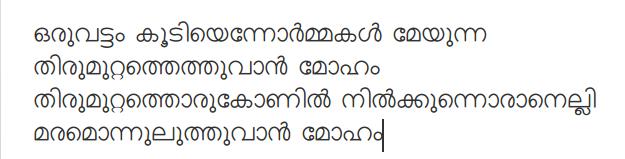 Kalyani.png